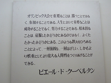 20070204_030s