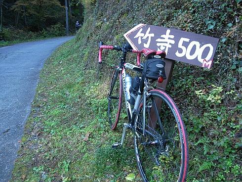 Rimg0006s
