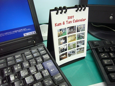 P1020306s